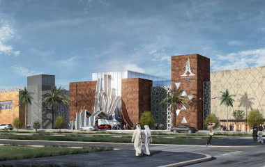 Al Suyouh Community Mall