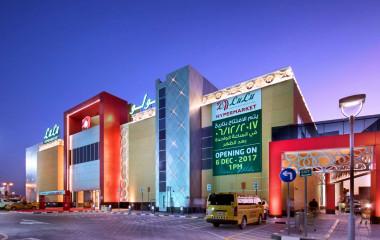 LULU Al Hazana Hypermarket