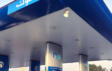 ADNOC Filling Station