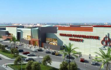 Al Rahmania Mall